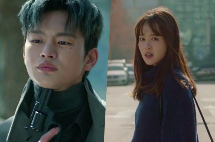 Seo In Guk apresenta Park Bo Young ao seu mundo sombrio no teaser 'Doom At Your Service'