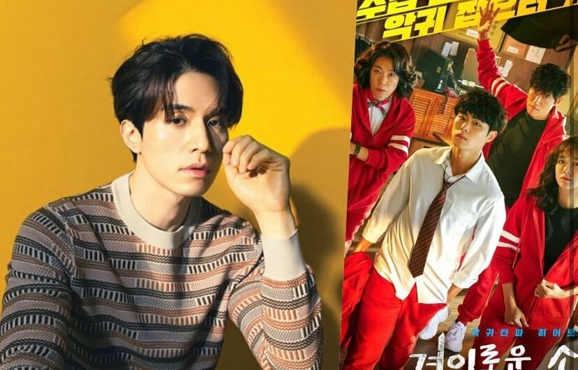 Lee Dong Wook está em negociação para estrelar drama da OCN do mesmo diretor de 'Caçadores de Demônios'