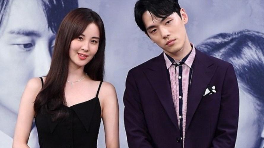 O dispatch diz que Seo Ye Ji foi o o pivô por trás do comportamento rude de Kim Jung Hyun com Seohyun
