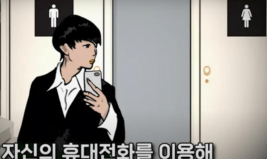 Um estudante japonês que veio para a Coreia para fazer um teste para um programa de K-Pop foi preso por tentar filmar mulheres em um banheiro público unissex