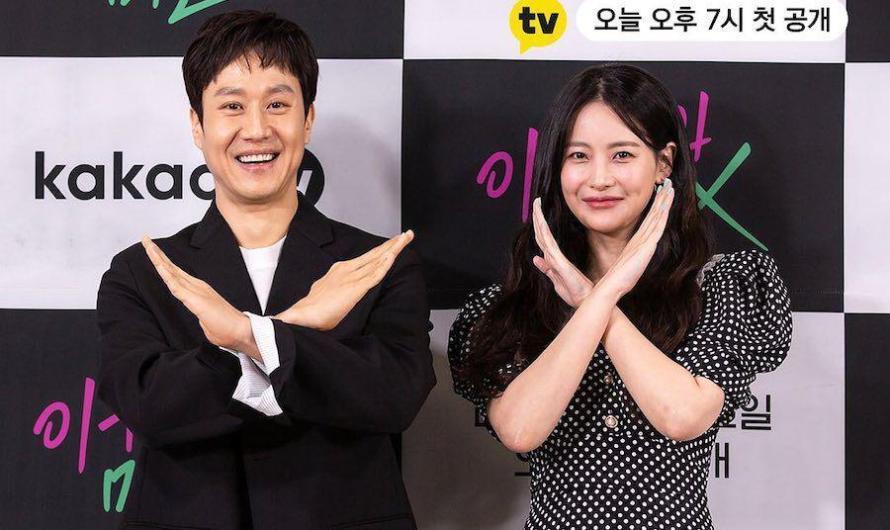 Jung Woo e Oh Yeon Seo falam sobre sua química e por que eles escolheram seus personagens peculiares em um novo drama