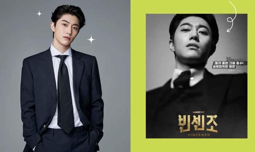 Tudo o que você precisa saber sobre o ator Kwak Dong Yeon de 'Vincenzo'