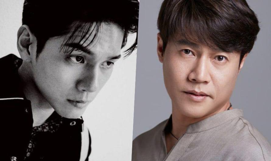 Ong Seong Wu confirmado para novo drama + Park Ho San está em negociações para estrelá-lo