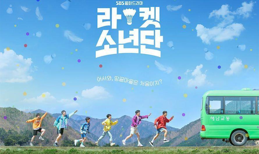 O novo drama esportivo da SBS, 'Racket Boys', mostra a paixão, a amizade e as rivalidades de seu jovem elenco