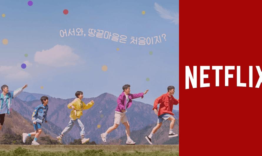 'Racket Boys': Enredo, Elenco e Cronograma de Lançamento do Episódio do Novo K-drama da Netflix
