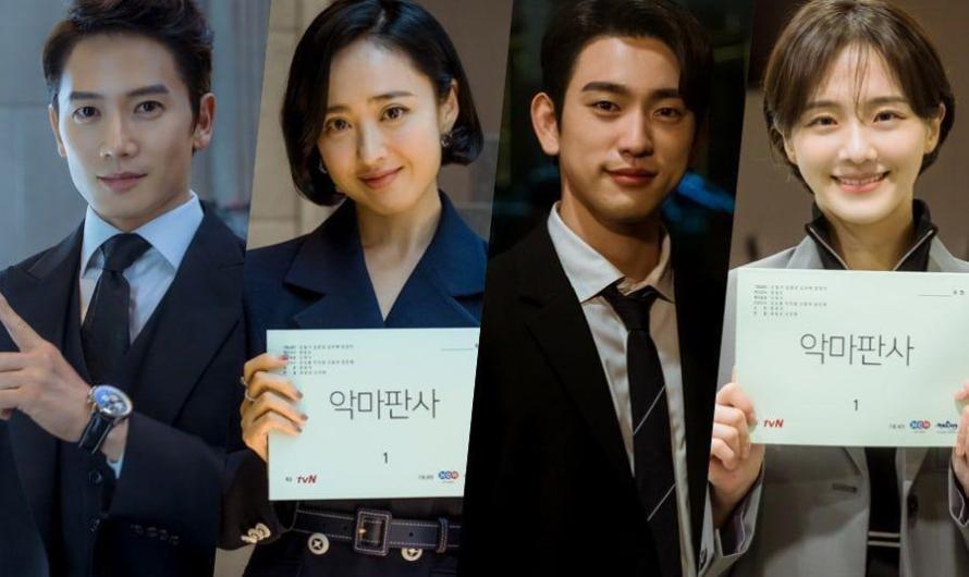 Ji Sung, Kim Min Jung, Jinyoung do GOT7 e Park Gyu Young impressionam na leitura do roteiro de 'The Devil Judge'