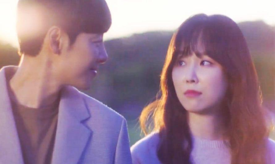 Kim Dong Wook ajuda Seo Hyun Jin a se recuperar em um teaser romântico para o novo drama