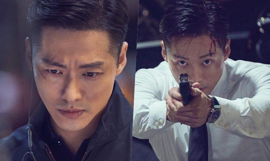 Namgoong Min se transforma em agente especial de elite que busca vingança no próximo drama