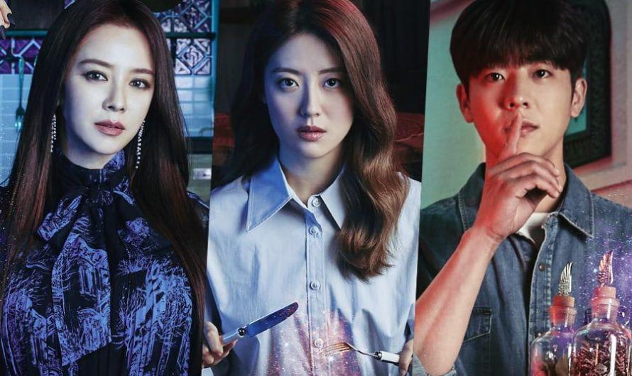 Song Ji Hyo, Nam Ji Hyun e Chae Jong Hyeop dão as boas-vindas aos espectadores a 'The Witch's Diner' em novos pôsteres de personagens