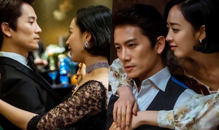 Ji Sung e Kim Min Jung têm uma relação quente e fria em 'The Devil Judge'