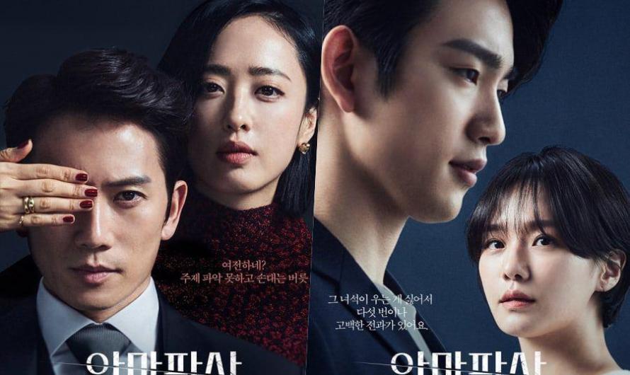 'The Devil Judge' mostra relações conflitantes entre os personagens