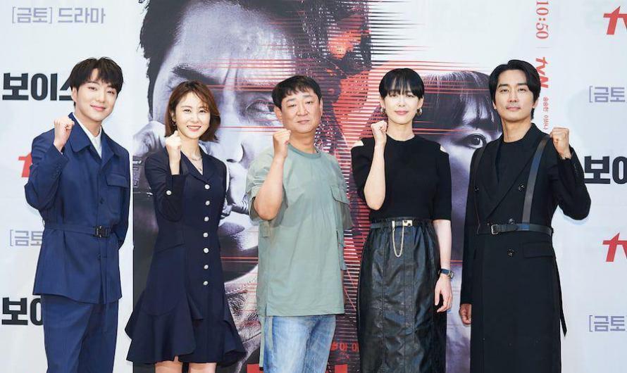 O diretor de 'Voice 4' explica o tema do vilão da nova temporada + Song Seung Heon e Kang Seung Yoon falam sobre entrar para o elenco