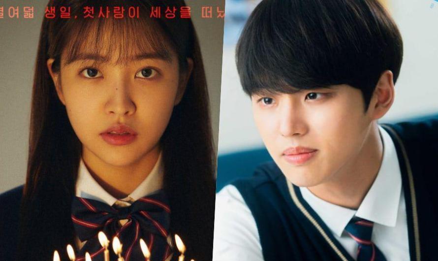 Yeri do Red Velvet revisita seu malfadado primeiro amor Hongseok do PENTAGON em thriller de romance e fantasia  'Blue Birthday'