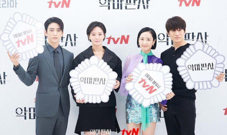 Ji Sung fala sobre filmar ao mesmo tempo que sua esposa Lee Bo Young, trabalhar com Kim Min Jung e Jinyoung do GOT7 em 'The Devil Judge' e mais