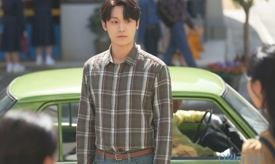 Lee Do Hyun: 8 coisas a saber sobre a estrela em ascensão coreana
