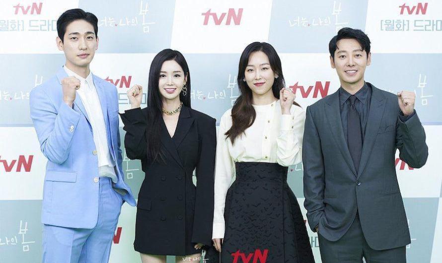 """Seo Hyun Jin e Kim Dong Wook compartilham por que escolheram seu novo drama, reflexões sobre o título de """"Rainha do Rom-Com"""" e mais"""