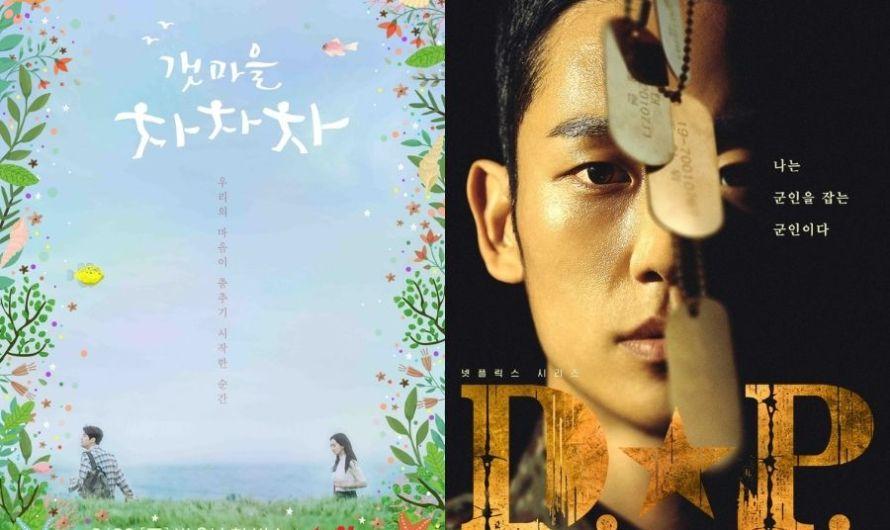 Novos K-dramas para assistir em agosto de 2021