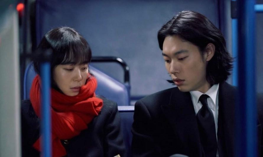 Novas fotos de Jeon Do Yeon e Ryu Jun Yeol no drama 'Lost'