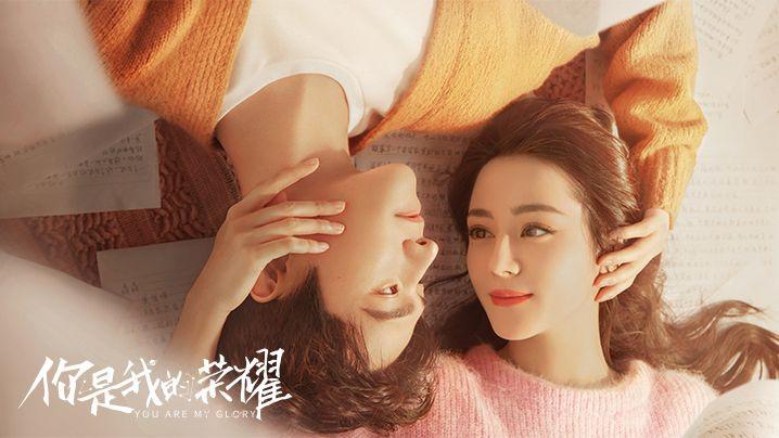 Primeiras impressões do C-Drama 'You Are My Glory'