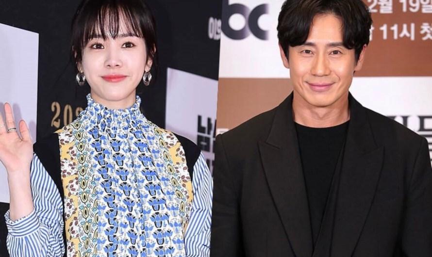 Ha Ji Min em negociações para se juntar a Shin Ha Kyun em novo drama