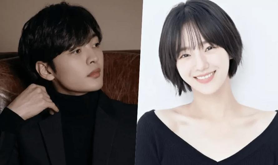 O novo drama de Kim Min Jae e Park Gyu Young vai ao ar nas quartas a quintas-feira