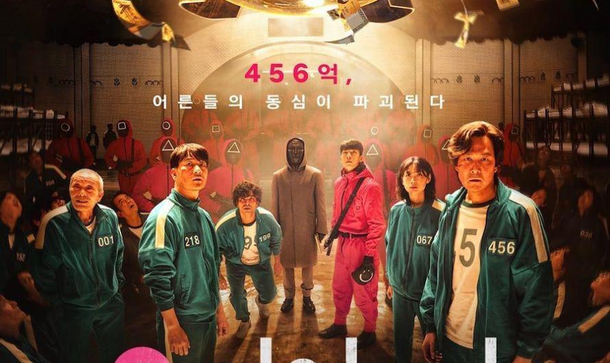 O roteiro do K-Drama 'Squid Game' foi planejado há 10 anos