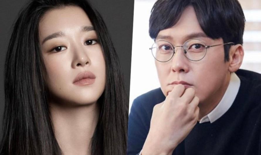 Seo Ye Ji e Park Byung Eun em negociações para novo drama da tvN