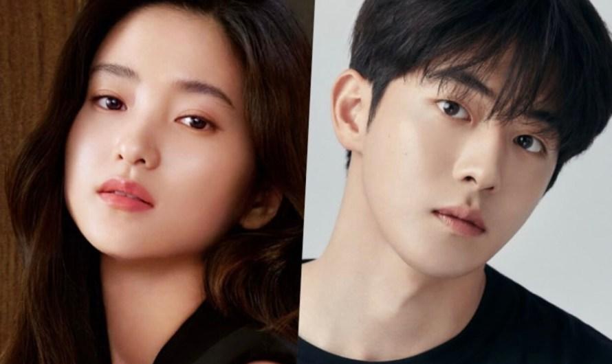 Kim Tae Ri, Nam Joo Hyuk e mais confirmados para novo drama de romance