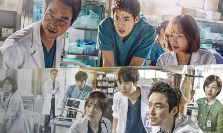 Foi reportado que 'Dr. Romantic' poderá vir com uma terceira temporada