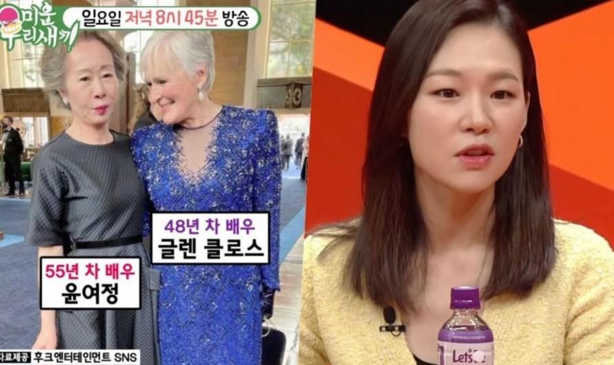 Han Ye Ri fala como ver Youn Yuh Jung e Gleen juntas no Oscar inspirou sua carreira como atriz