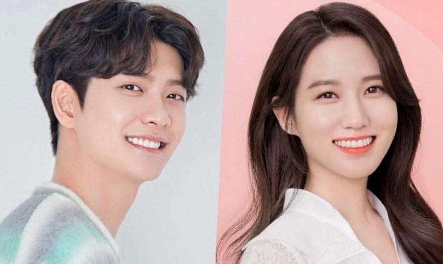 Kang Tae Oh e Park Eun Bin em negociações para novo drama
