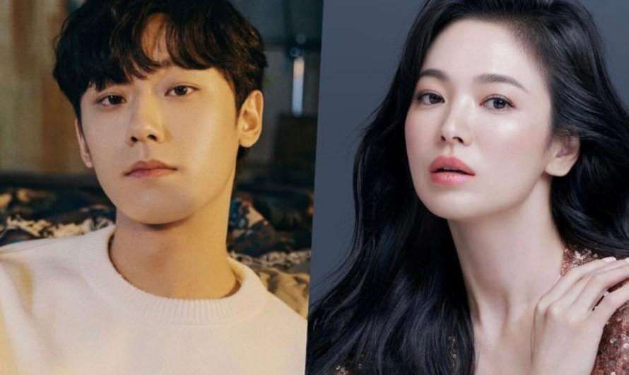 Lee Do Hyun está em negociações para se juntar a Song Hye Kyo em novo drama