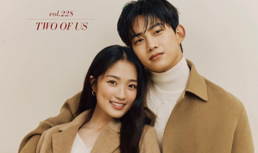 Entrevista: Taecyeon e Kim Hye Yoon