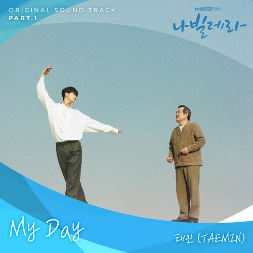 TAEMIN My Day Mp3 Download