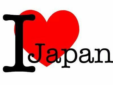 快快樂樂學日文 | BAND