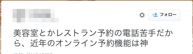 スクリーンショット_2015-11-08_8_28_28_1