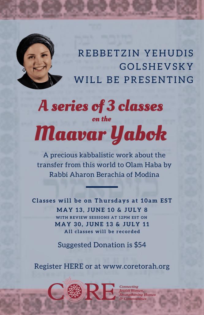 Maavar Yabok Series