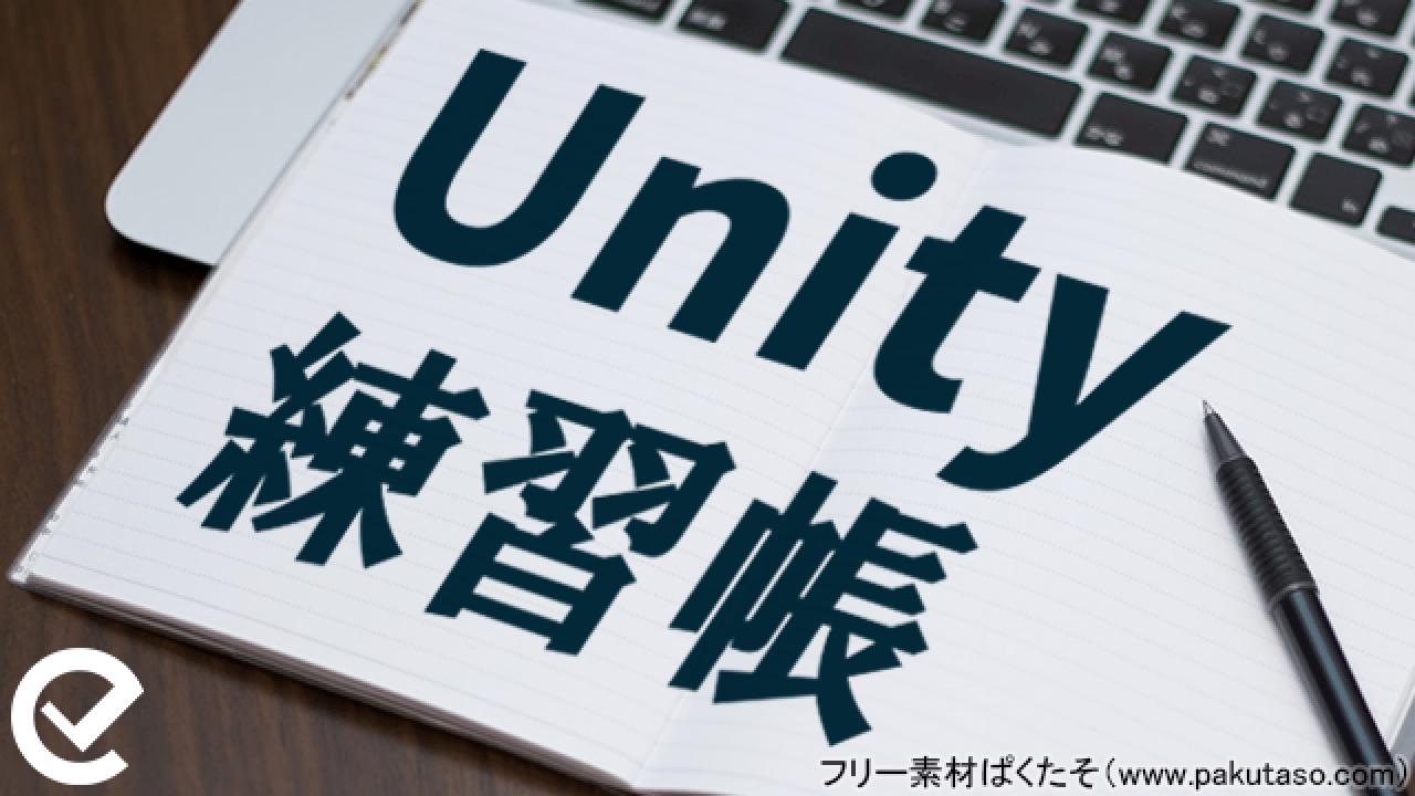 Unityのプロジェクトが開かない!繰り返し起こるトラブルの解決