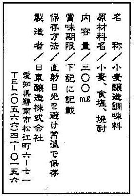 shiro-tamari2