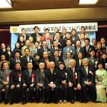 第1回 2012年度 COREZOコレゾ賞 表彰式/祝賀懇親会