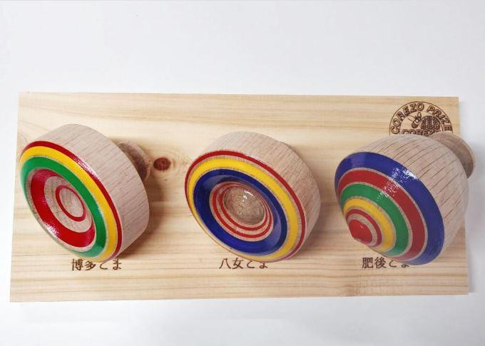 隈本コマ製記念品