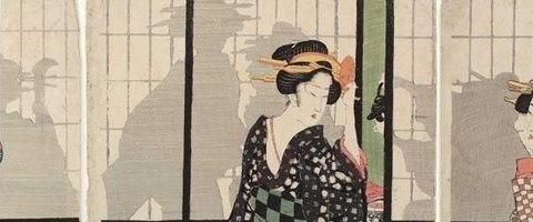 Japanese women Corfu Asian Art Museum