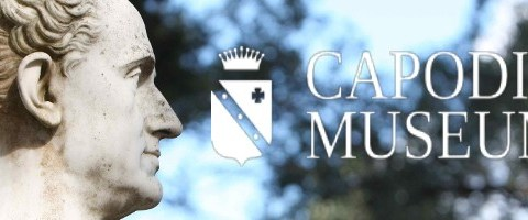 watermark kapodistrias museum