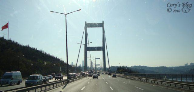 În drum spre Istanbul