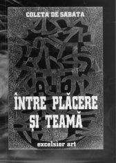 intre_placere_si_teama_1