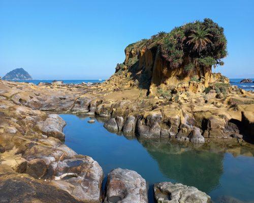 Heping Island