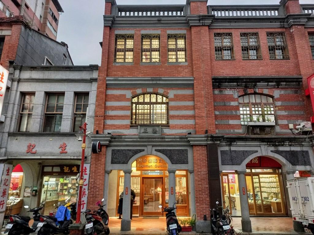 Architecture at Dihua Street, Dadaocheng 大稻埕
