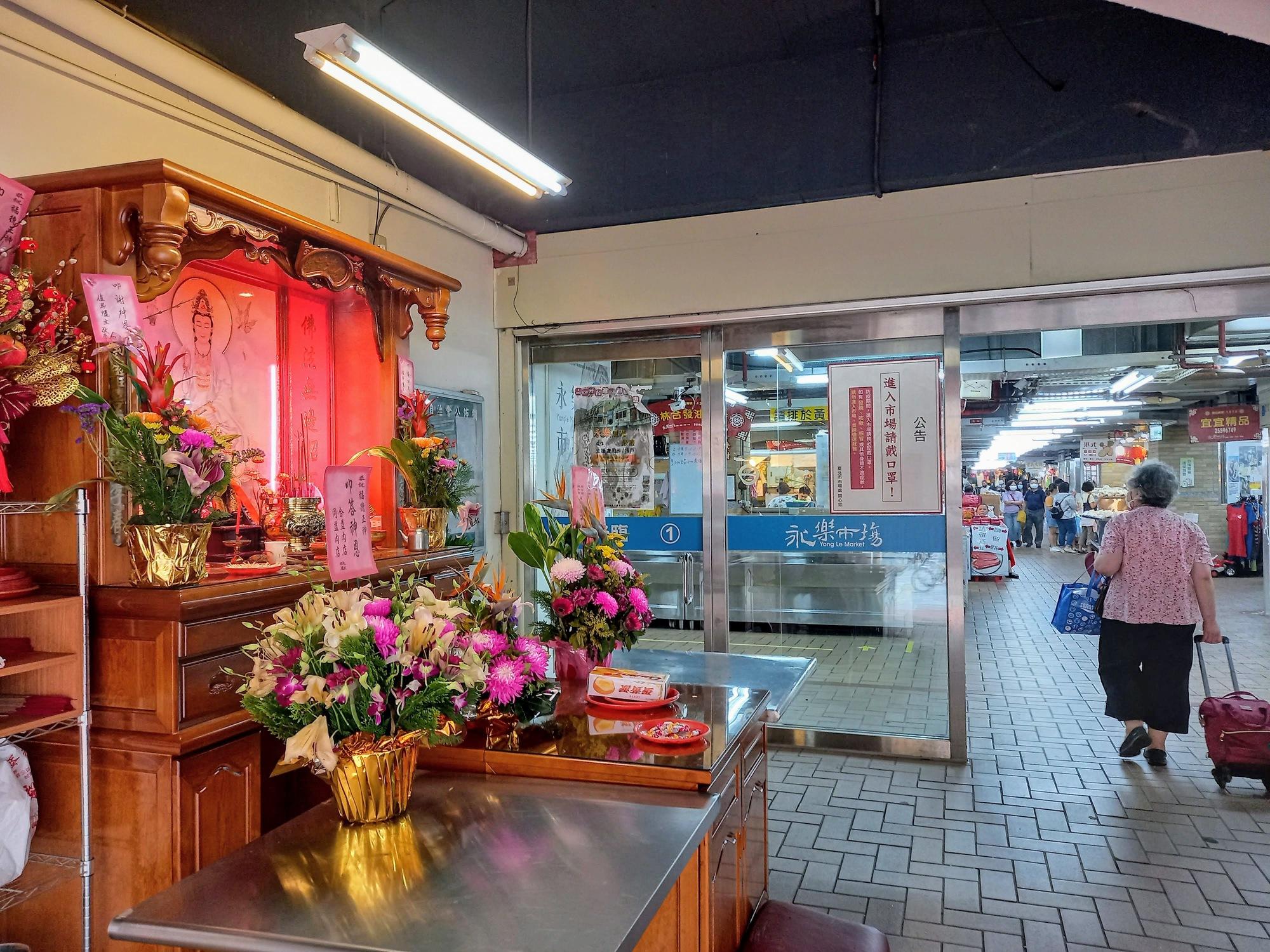 Yongle Market, Dihua St. Dadaocheng, 永樂市場, 大稻埕 迪化街