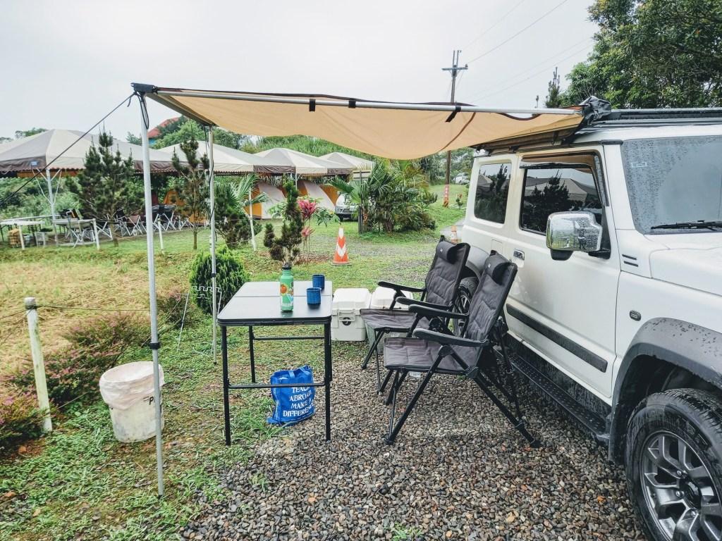 Kayu Campsite
