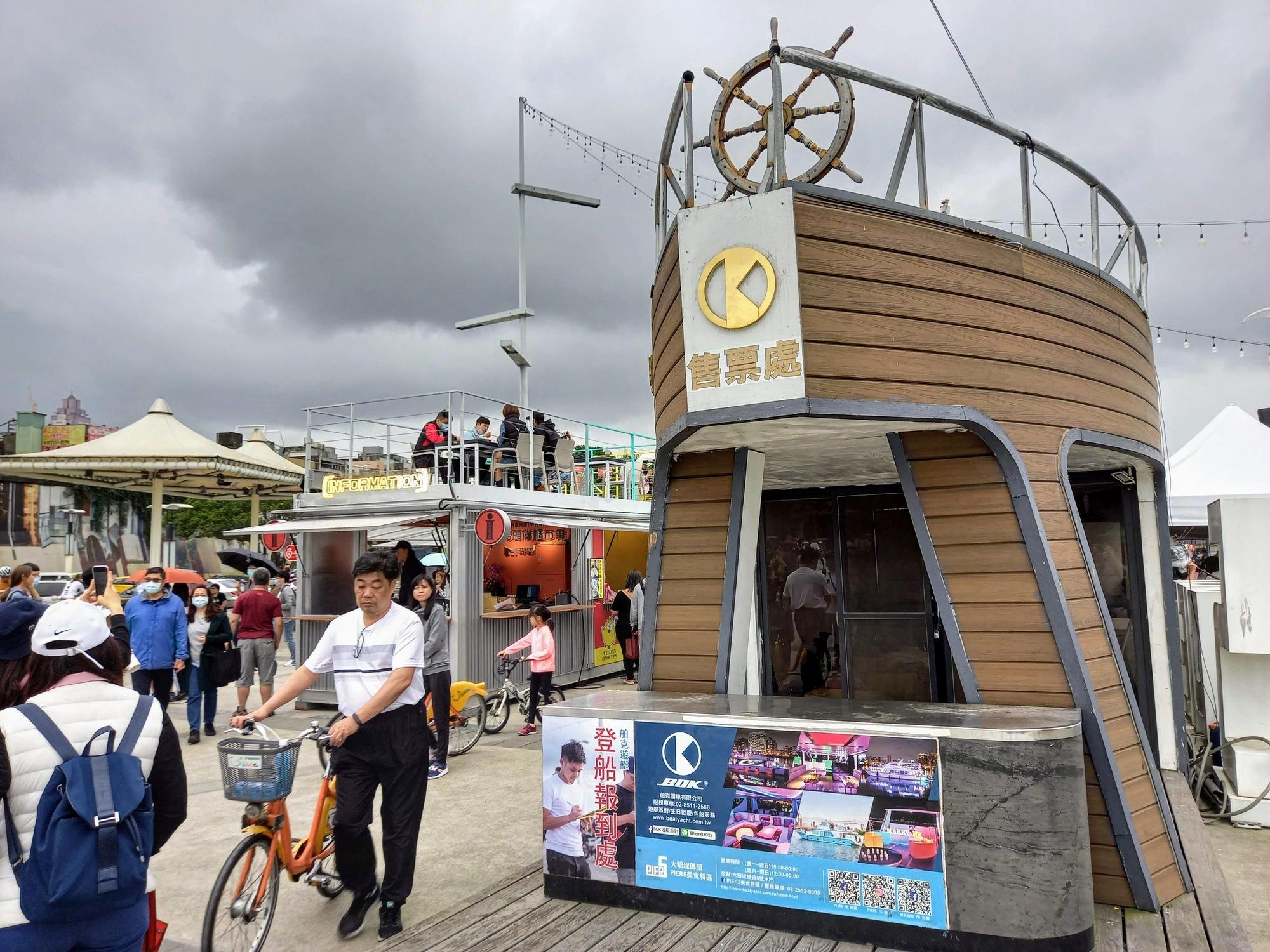Pier No. 5 大稻埕河岸特區